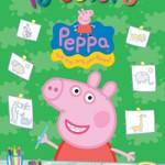 7) Silvia D'achille - Io coloro Peppa Pig